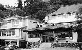 昭和40年頃の丸尾旅館