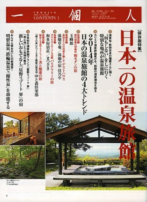 contents2014_07_1[1]