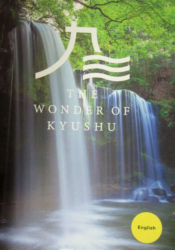 the-wonder-of-kyushu2