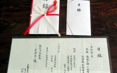 松橋美術クラブ